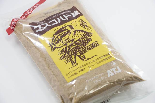 フィリピン・ネグロス島産黒砂糖「マスコバド糖」