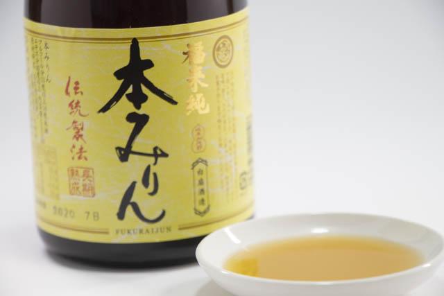 江戸時代から続く伝統製法、国産の最良のお米だけで造られた三年熟成本みりん「福来純 伝統製法熟成本みりん」