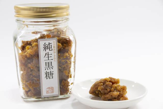 (無農薬・無添加)江戸時代からの伝統的製法で造られる幻の発酵黒糖「純生黒糖」