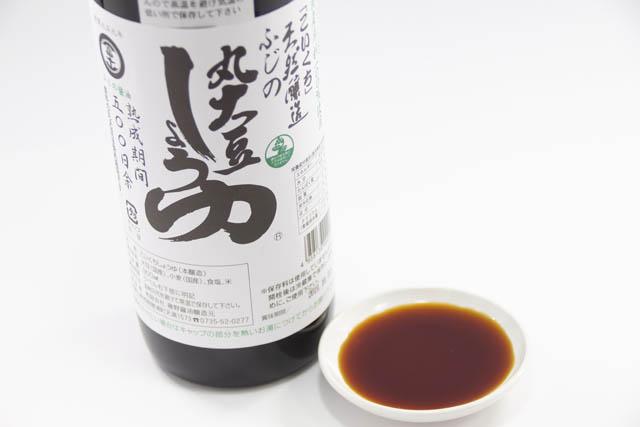 【天然醸造】国産原料100%使用の「ふじの丸大豆しょうゆ(こいくち) 」 那智のほまれ