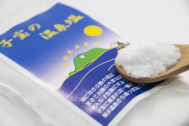 海水温泉からできる珍しい塩「子宝の温泉塩」