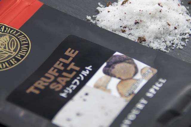 イタリア産の黒トリュフとシチリア島産の岩塩をあわせた「トリュフ塩」