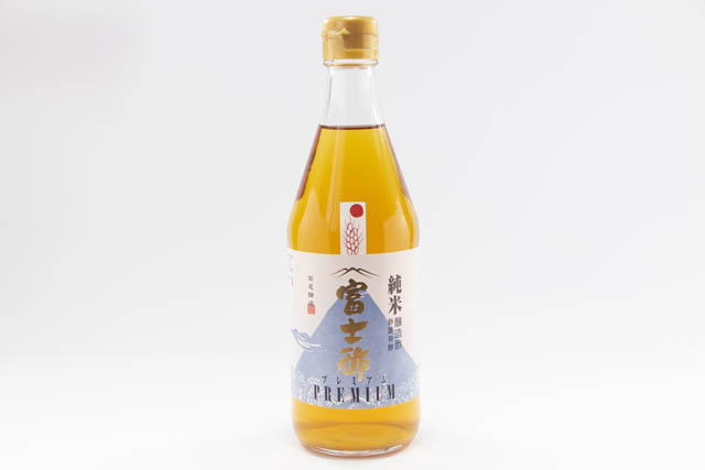 原料と製法にこだわり抜いて生まれ幻の純米酢「富士酢プレミアム」