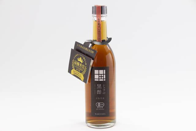 鹿児島の自然が作るこだわりの桷志田 五年熟成 有機玄米黒酢「シェフの黒酢」