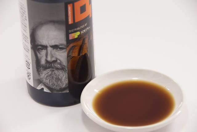 世界で初めて登録されたモデナ産5年熟成「ジロロモーニ 有機バルサミコ酢」