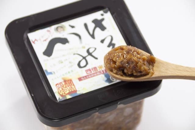 北海道の自然食品店まほろばの究極のお味噌「へうげみそ(ひょうげみそ)」