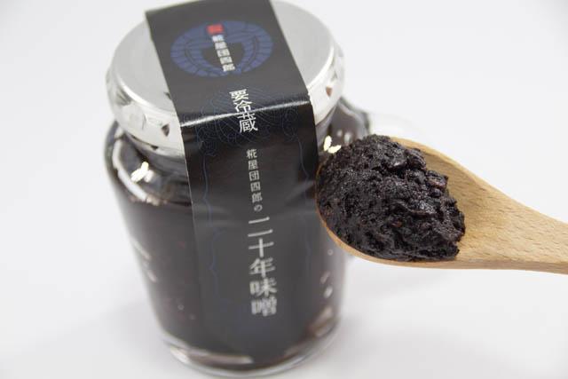 昔ながらの製法で手間ひまかけた究極の熟成二十年・糀屋団四郎「二十年味噌」
