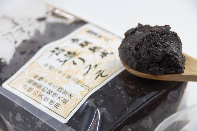 江戸時代から伝わる製法でつくる長期熟成の味噌「10年熟成 昔造り味噌」
