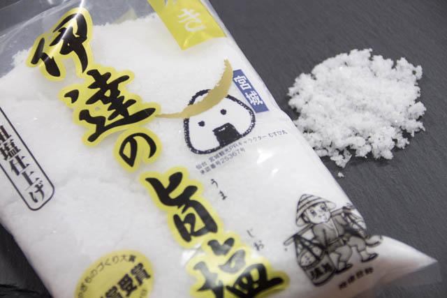 釜で丁寧に煮詰めた手作りの塩「伊達の旨塩」