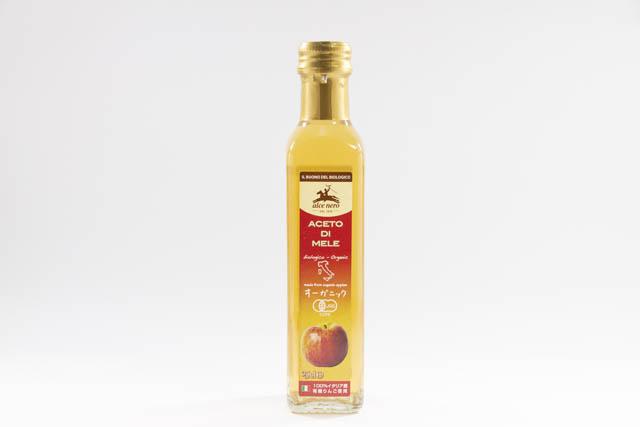 有機JAS認定、EUオーガニック認定の有機栽培リンゴでつくる「アルチェネロ 有機アップルビネガー」