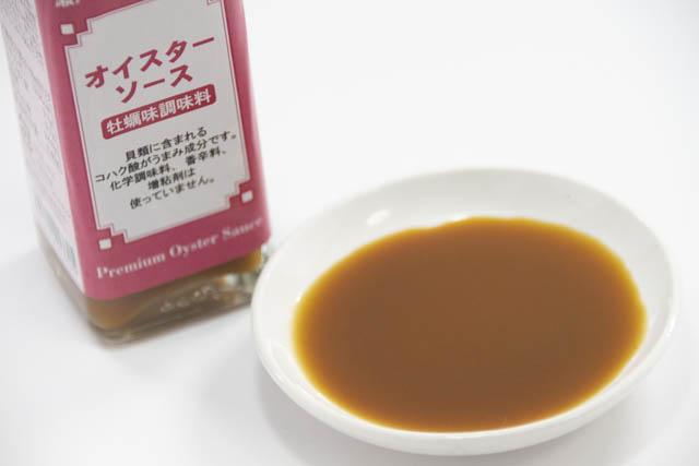 瀬戸内海産カキの身を丸ごとすり潰した自然な旨みのあるオイスターソース【牡蠣味調味料】