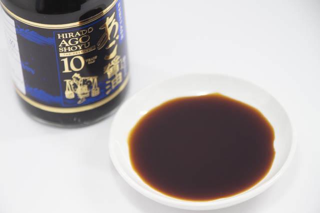 あご(飛魚)を原料に十年もの間じっくりと熟成させたプレミアム魚醤油「平戸あご醤油」