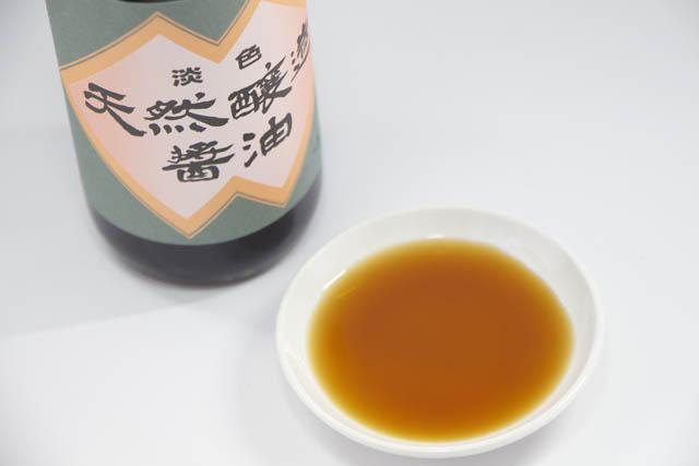 淡い色と豊かなコクを併せ持つうすくち醤油「淡色天然醸造しょうゆ」
