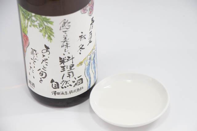 原料は良質にこだわり伝統的な技から造られた澤田酒造「特撰 料理用自然酒」