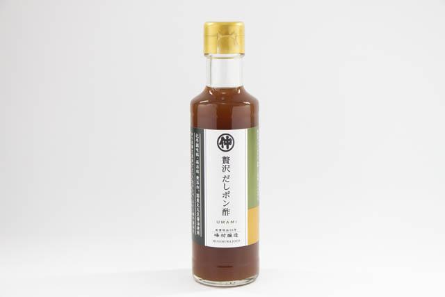 保存料、化学調味料無添加まろやかな旨味と柚子の上品な香り「贅沢だしポン酢」