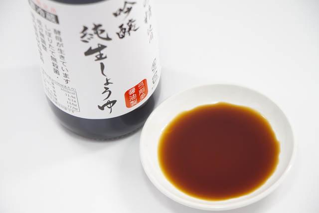 【特別限定品】有機大豆・小麦を使用した貴重な「生揚げ(きあげ)」醤油「吟醸 純生しょうゆ」