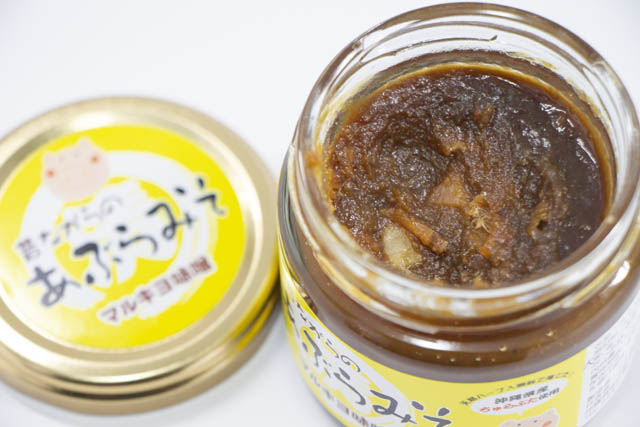 宮古島の天然麹菌で作られる味噌でつくる沖縄名物「昔ながらのあぶらみそ」