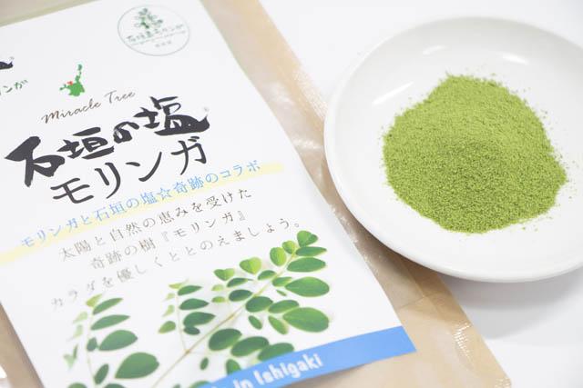 奇跡の植物モリンガと自然海塩「石垣の塩」をブレンドした「石垣の塩 モリンガ」