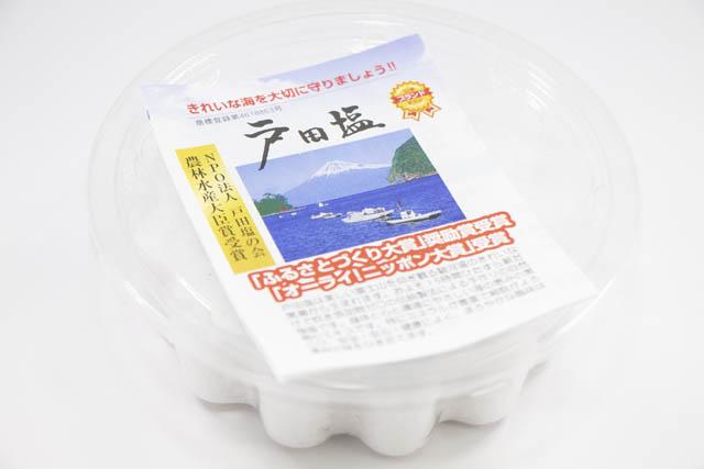 駿河湾のきれいな黒潮から生まれる純白な天然塩「戸田塩」