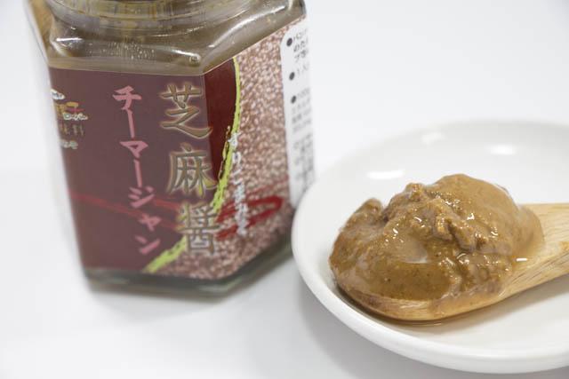 バンバンジーのソースには欠かせない中華料理の定番調味料「老騾子」芝麻醤(チーマージャン)